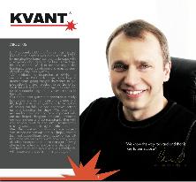 2012年カタログ