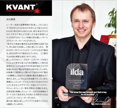 2014年KVANTカタログ クバント クバンツ