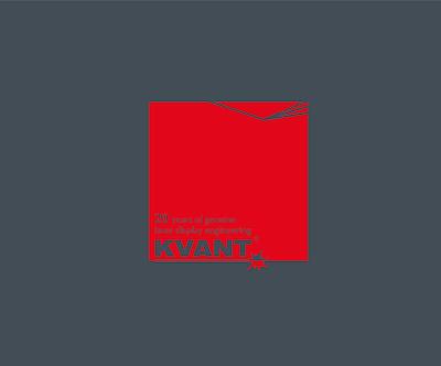 2015年KVANTカタログ クバント クバンツ