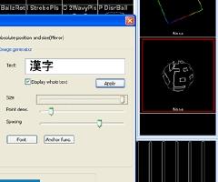 ILDAレーザーコントロールソフト Fiesta!2 操作画面4
