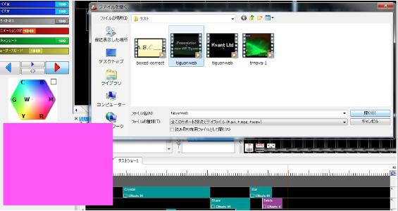ILDAレーザーコントロールソフト Fiesta!2 操作画面7